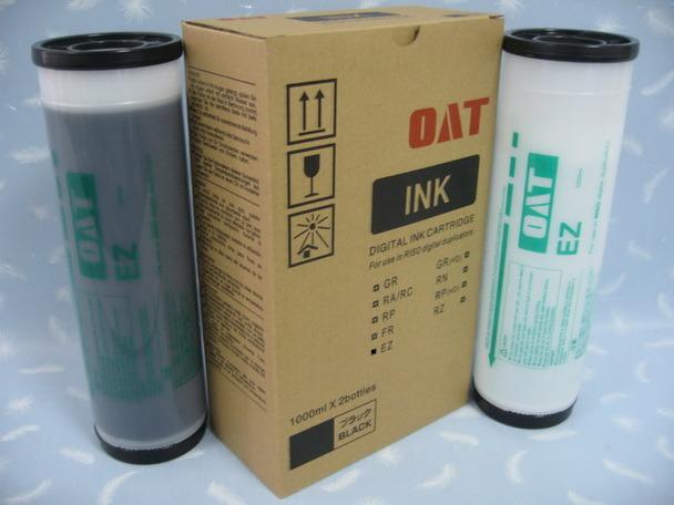 Duplicator Ink Cartridge New Compatible Ez Duplicator Ink