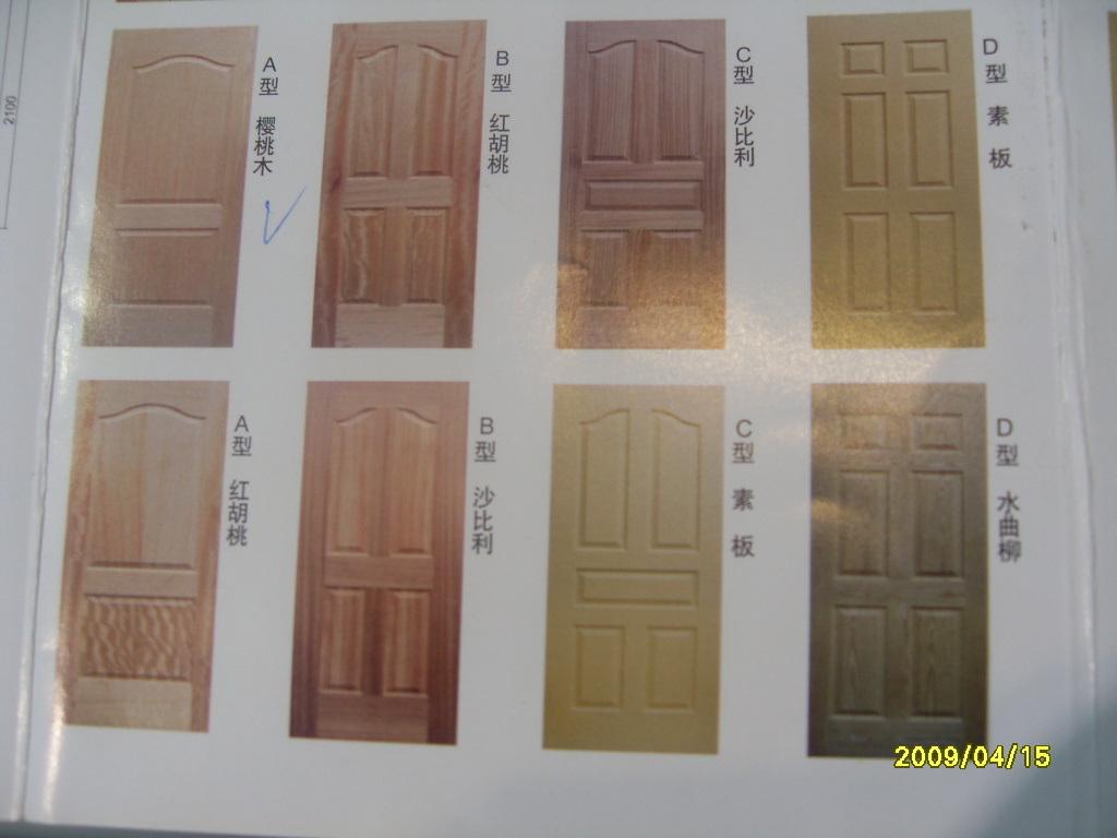 HDF Moulding Door Skin