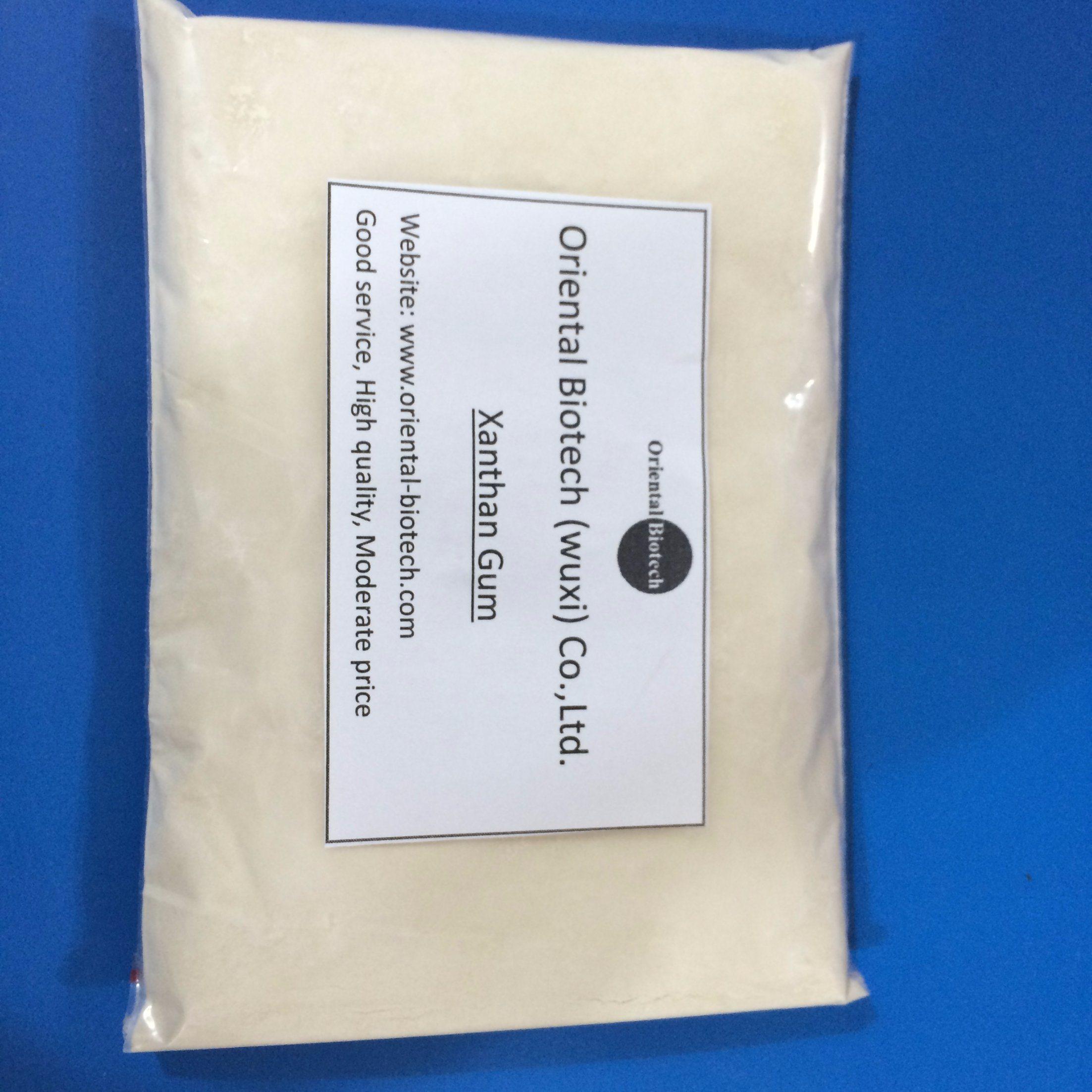 Xanthan Gum (food additives)