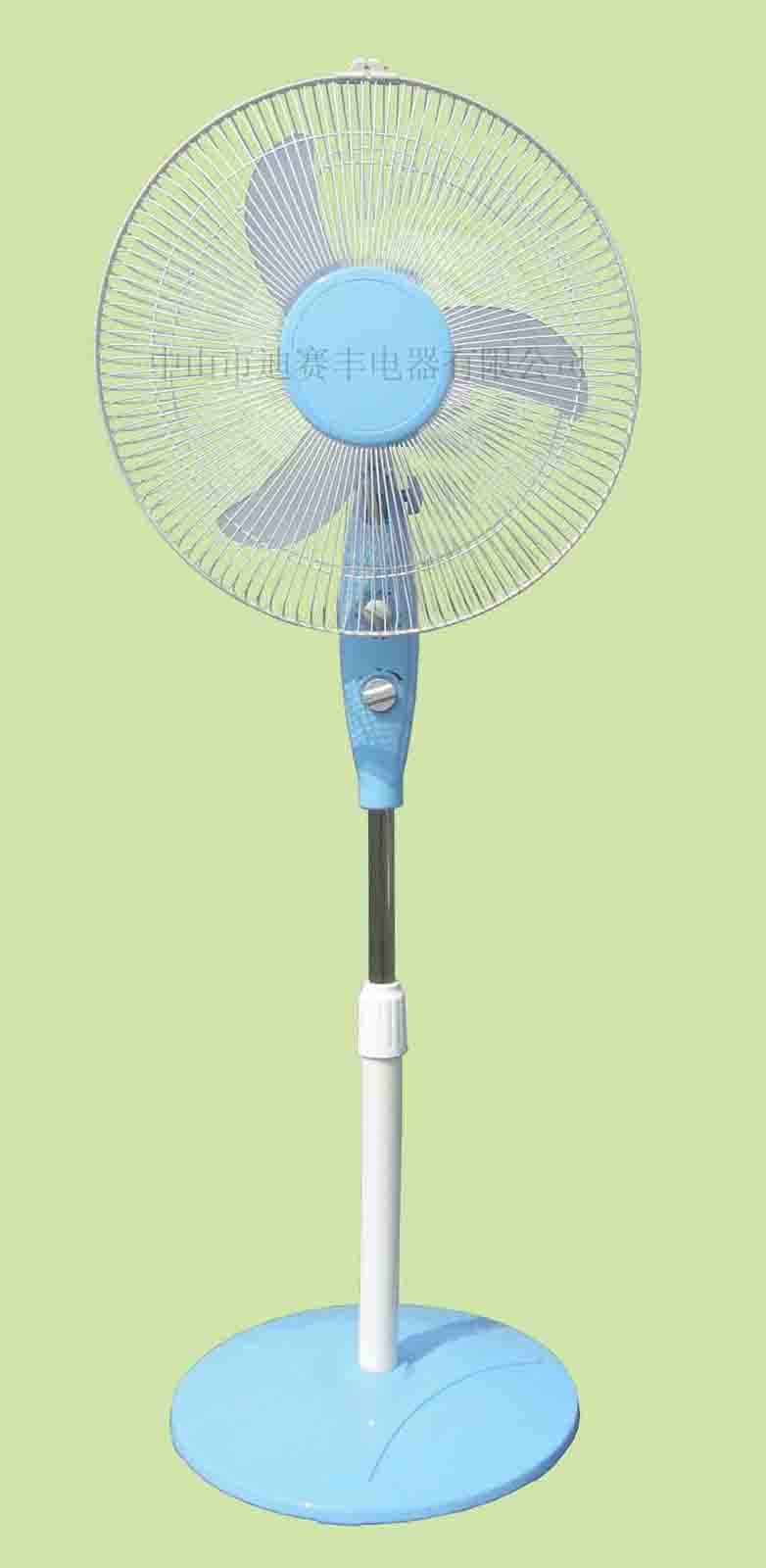 Chinese Fan Stand : China dc stand fan v