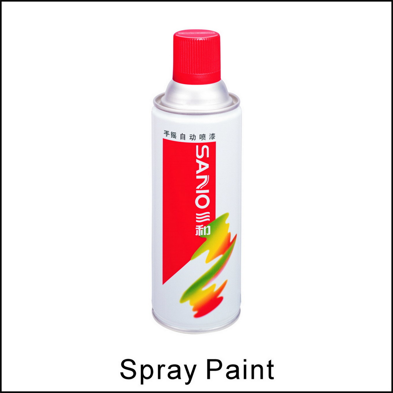 China Acrylic Paint China Paint Spray Paint