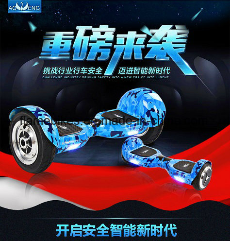 Self-Balancing Personal Transporter with Double Wheels