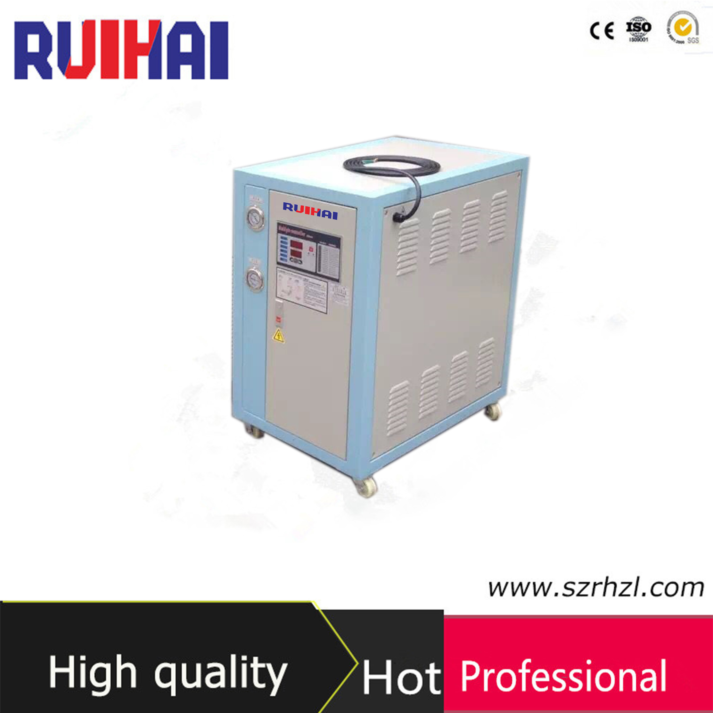 High Effiency Plastic Industry Water Chiller