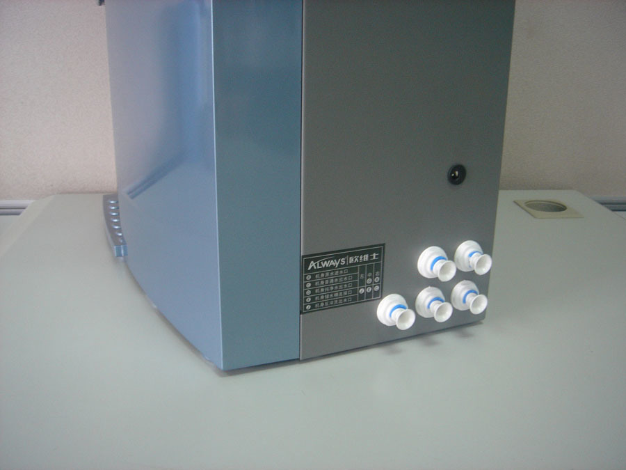 Water Purifier-Countertop RO System (HRO-505)