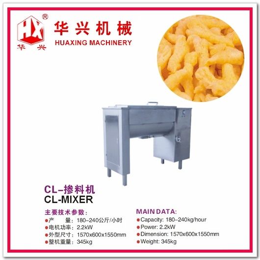Cl-Mixer (Raw Material Mixing Machine/Corn Snack/Crack/Bar Machine)