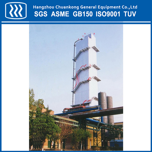 Nitrogen Generation Air Separation Plant