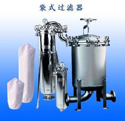 Most Reasonable Structure Industrial Multi Bag Filter