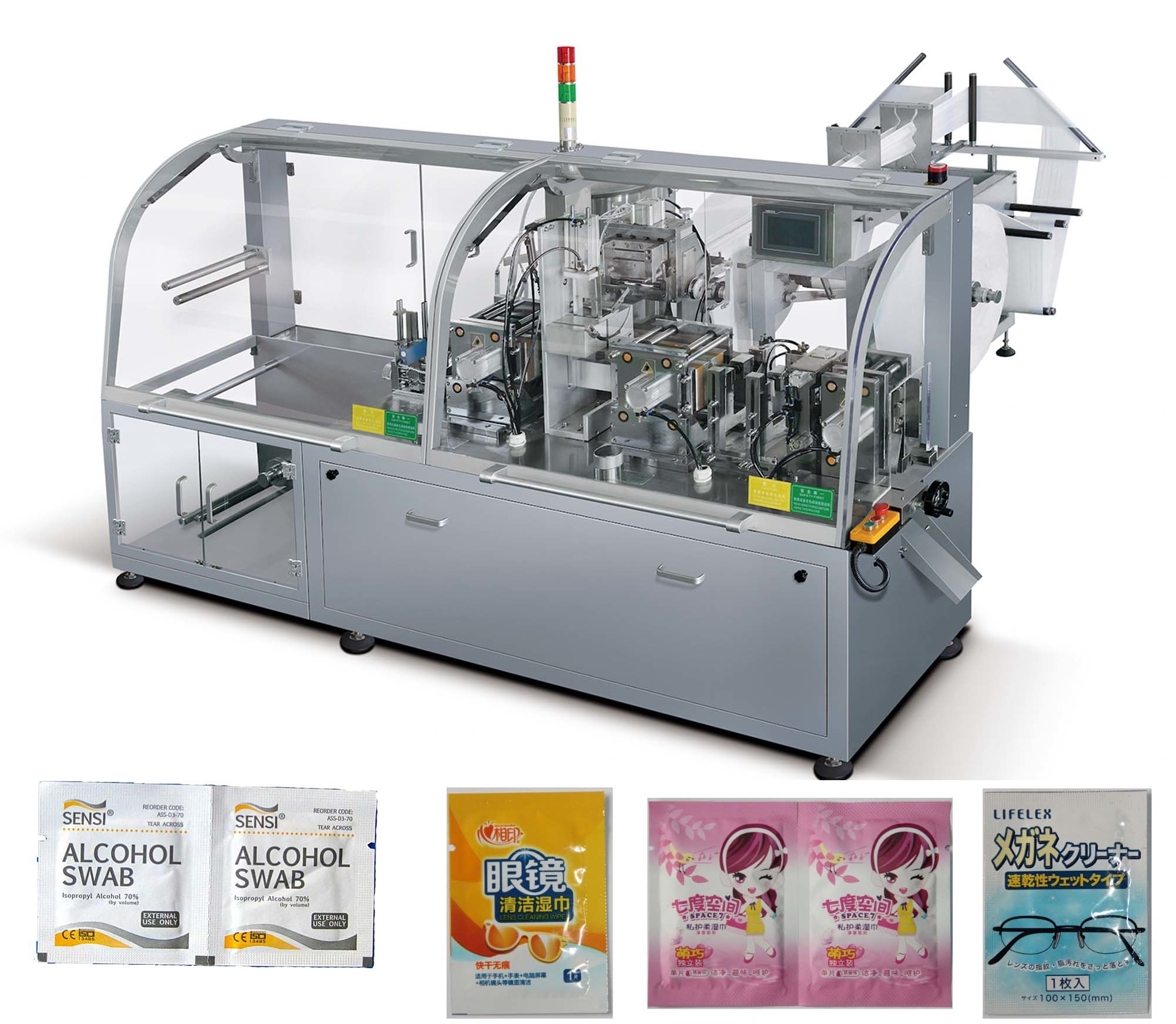 Automatic Horizontal Four-Side Sealing Wet Tissue Packing Machine