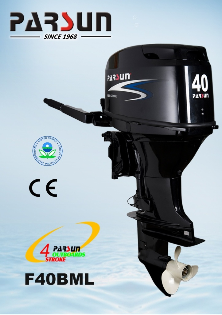 40HP 4-Stroke Boat Engine/ Remote Control / Electric Start / Short Shaft / Electric Tilt