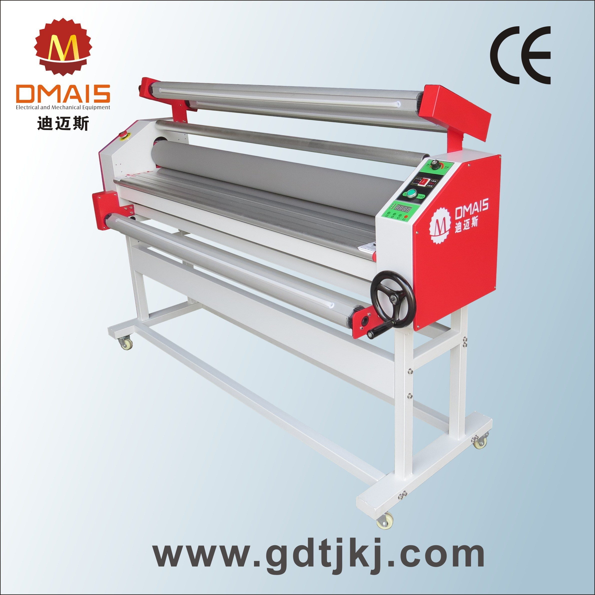 Dmais Hot and Cold Laminator-Roll to Roll Laminating Machine