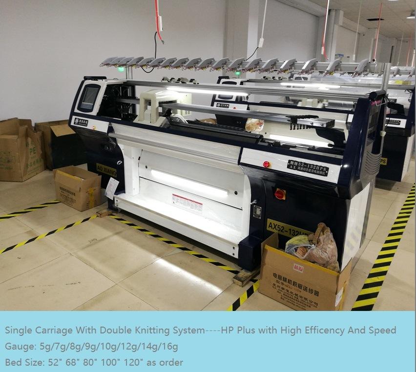 7.2g Auto Jacquard Flat Knitting Machine