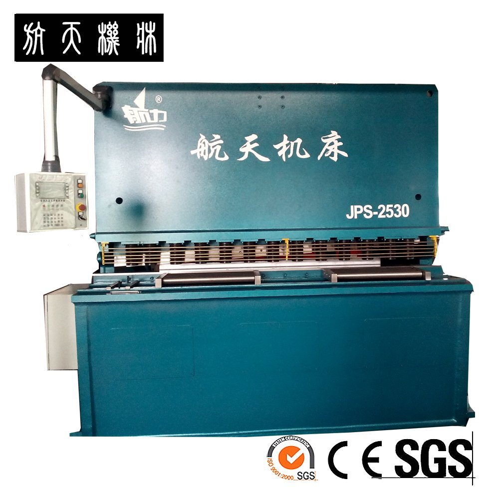 Hydraulic Shearing Machine, Steel Cutting Machine, CNC Shearing Machine HTS-3020