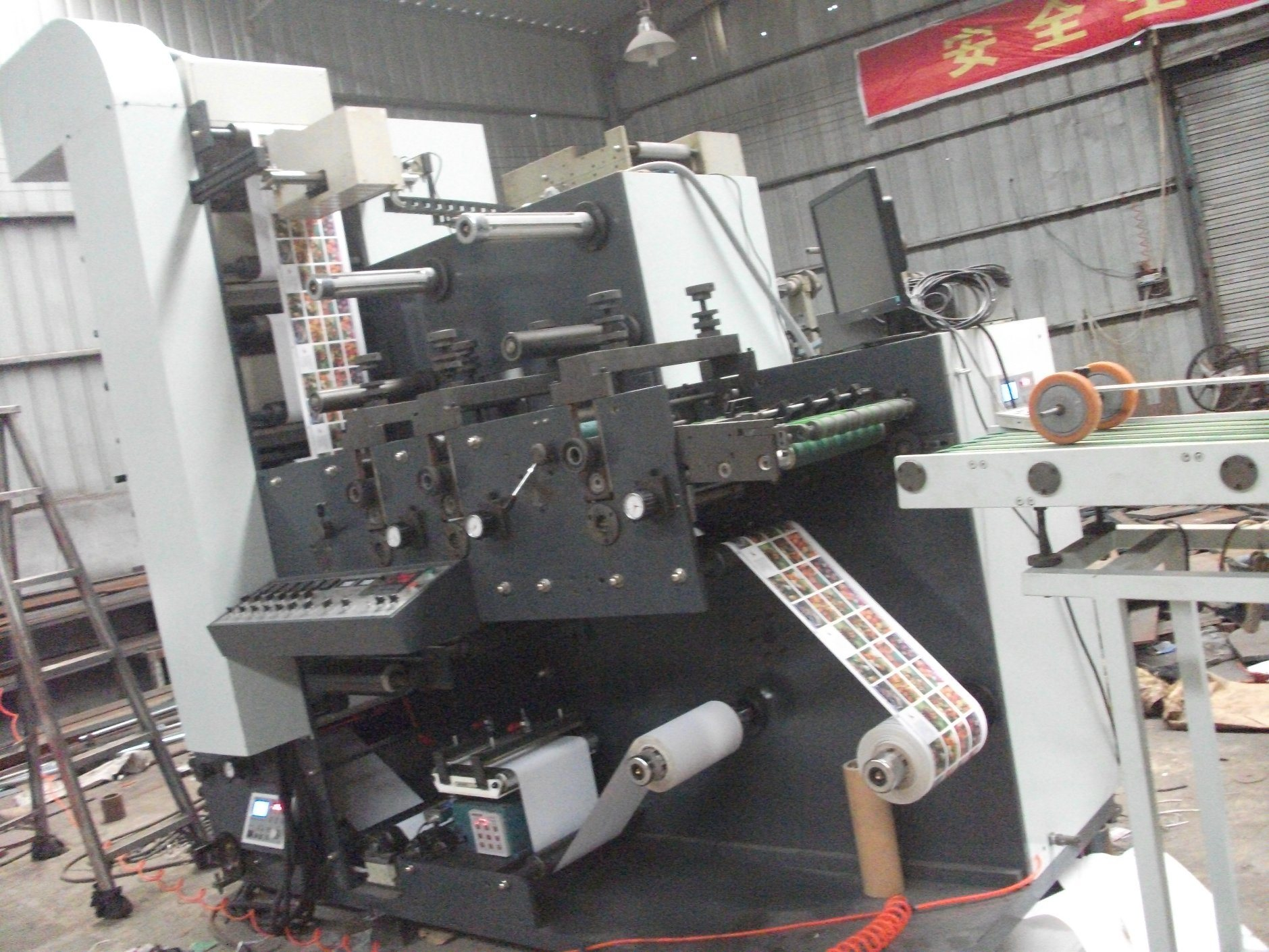 Flexo Printing Machine One Color Zb-320