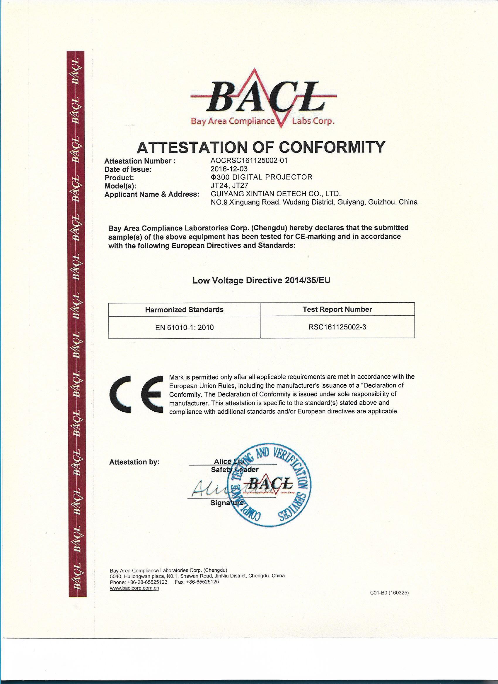 Universal Digital Horizontal Measuring Profile Projector (JT24: 300mm, 200mmX80mm)