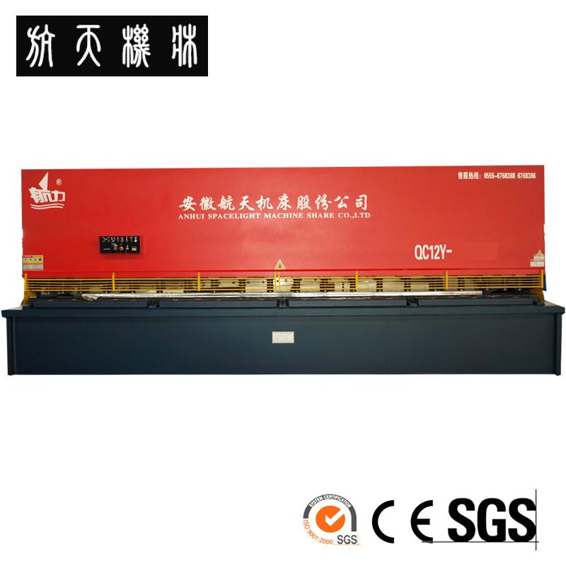 Hydraulic Shearing Machine, Steel Cutting Machine, CNC Shearing Machine QC12k