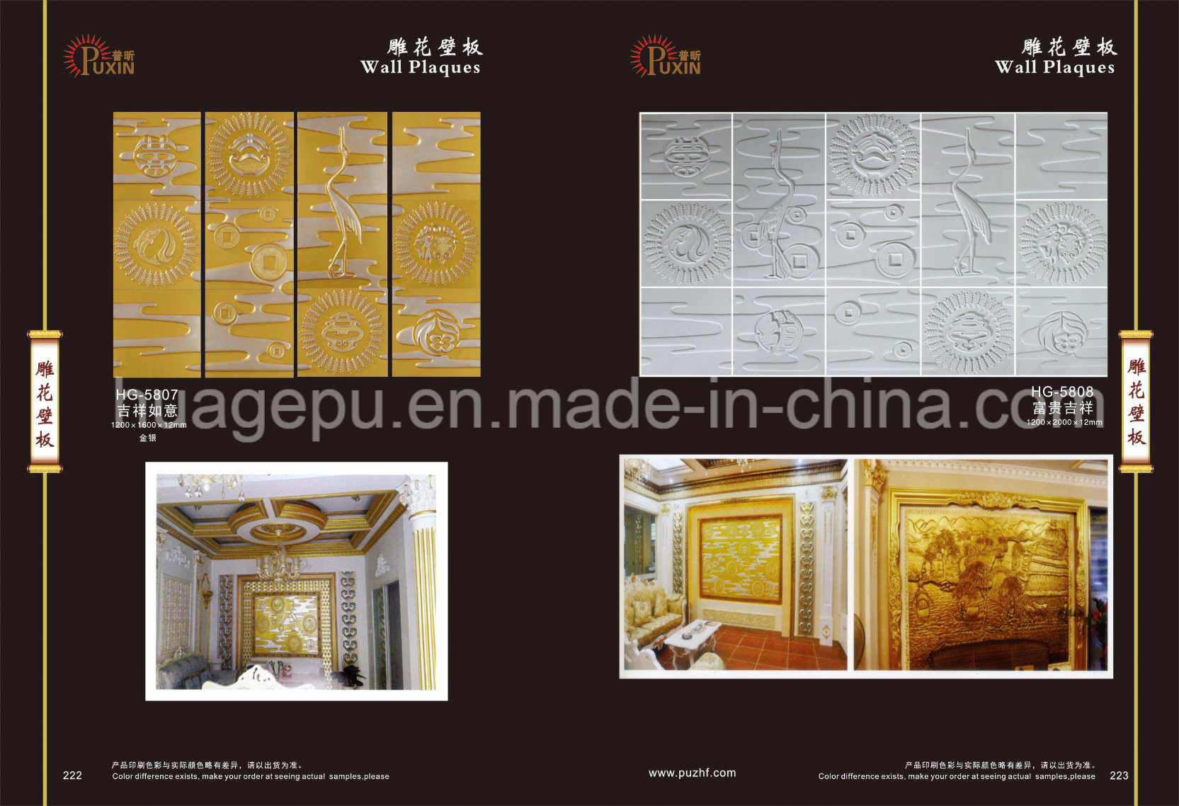 Artistic Polyurethane Wall Plaques for Interior Decoration