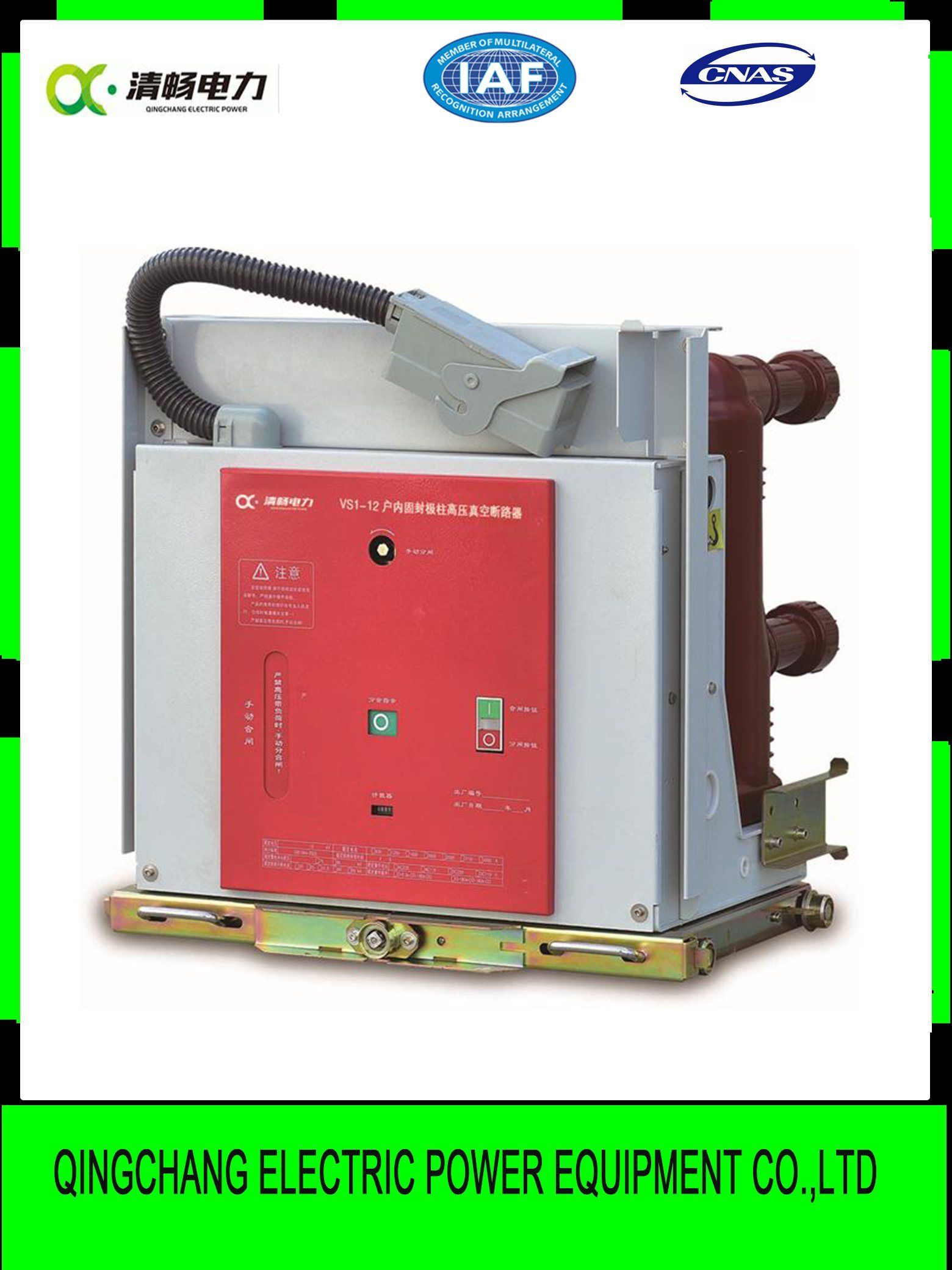 Zn63 Indoor Medium Voltage Vacuum Circuit Breaker