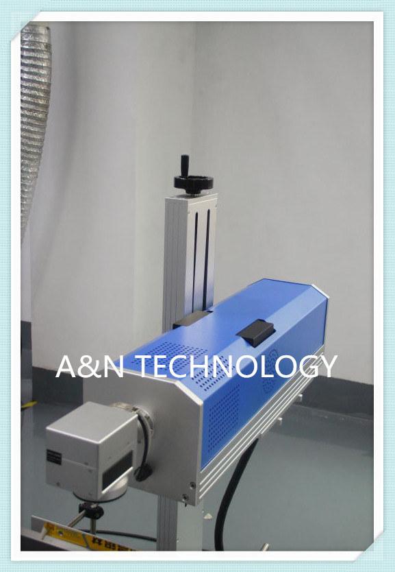 A&N 60W CO2 Flying Laser Marking Machine