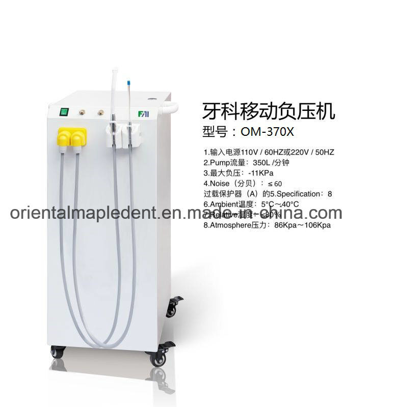 Dental Equipment Portable Dental Vacuum Suction Unit Vacuum Pump