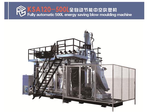 Plastic Extrusion Blow Molding Machine for 300L Bottle