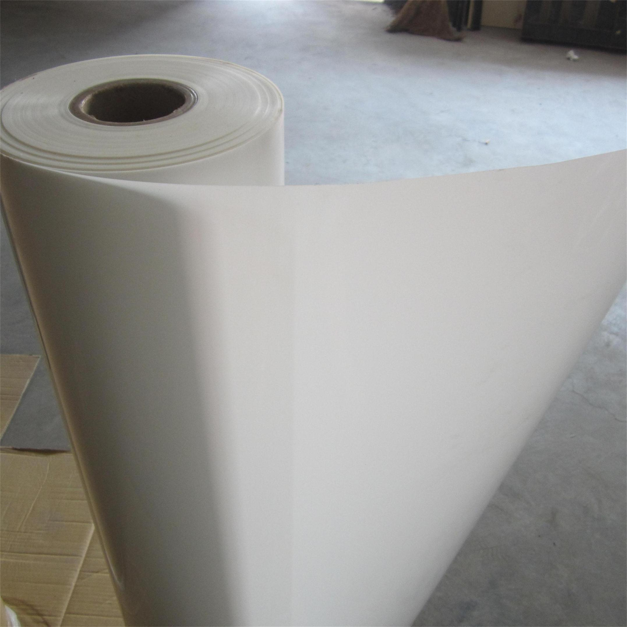 6021 Milky White Polyester Film Insulation Material