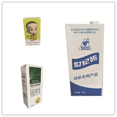 Aseptic Brick Carton From 125ml to 1000ml