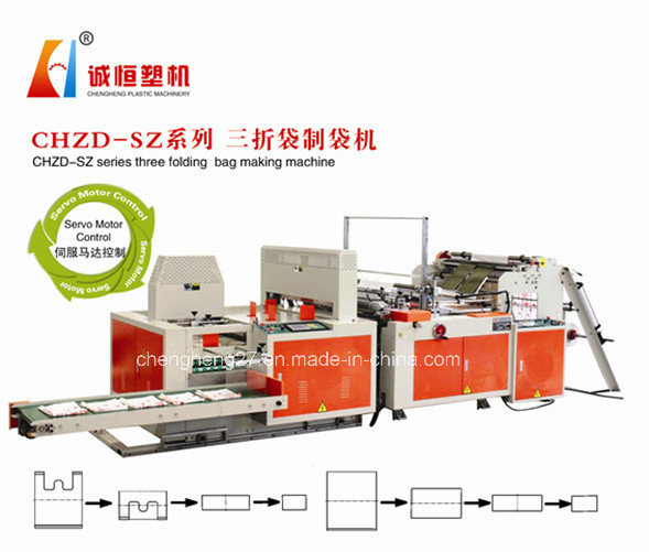 Automatic Three Folding Bag Making Machine