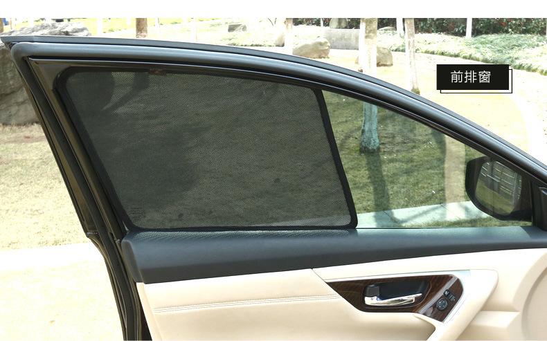 Magnetic Car Sunshade 2PCS Front Side Sunshade
