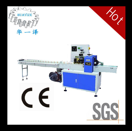 Pillow Type Packing Machine (HZ-260 350 450 600 800)