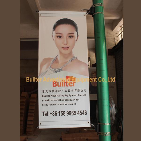 Metal Street Pole Advertising Flag Equipment (BS-HS-014)