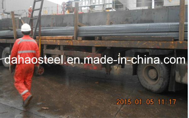China Famous Rebar Manufacturer