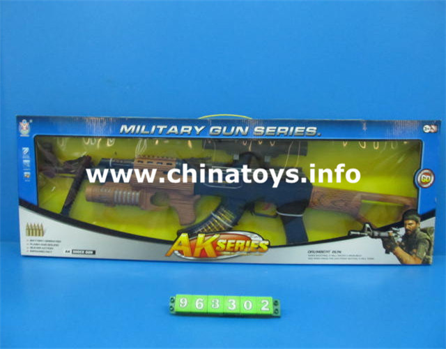 New Plastic Toys B/O Gun with Infrared (963302)