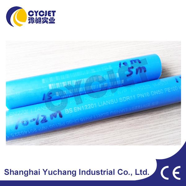 UV Laser Marking Machine Printing on PPR PVC PE Pipes