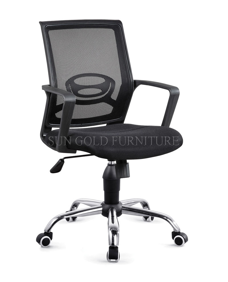 Hot Sale Modern Mesh Fabric Staff Office Chair (SZ-OC167)