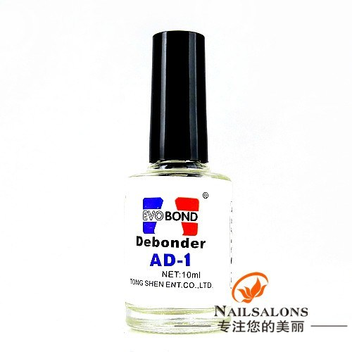 Nail Art Professional Use False Fake Acrylic French Nail Tips Glue Remover Debonder
