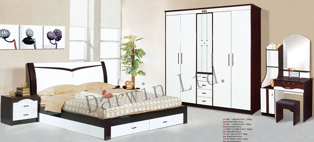 Meubles de chambre meilleures images d 39 inspiration pour for Ensemble meuble chambre