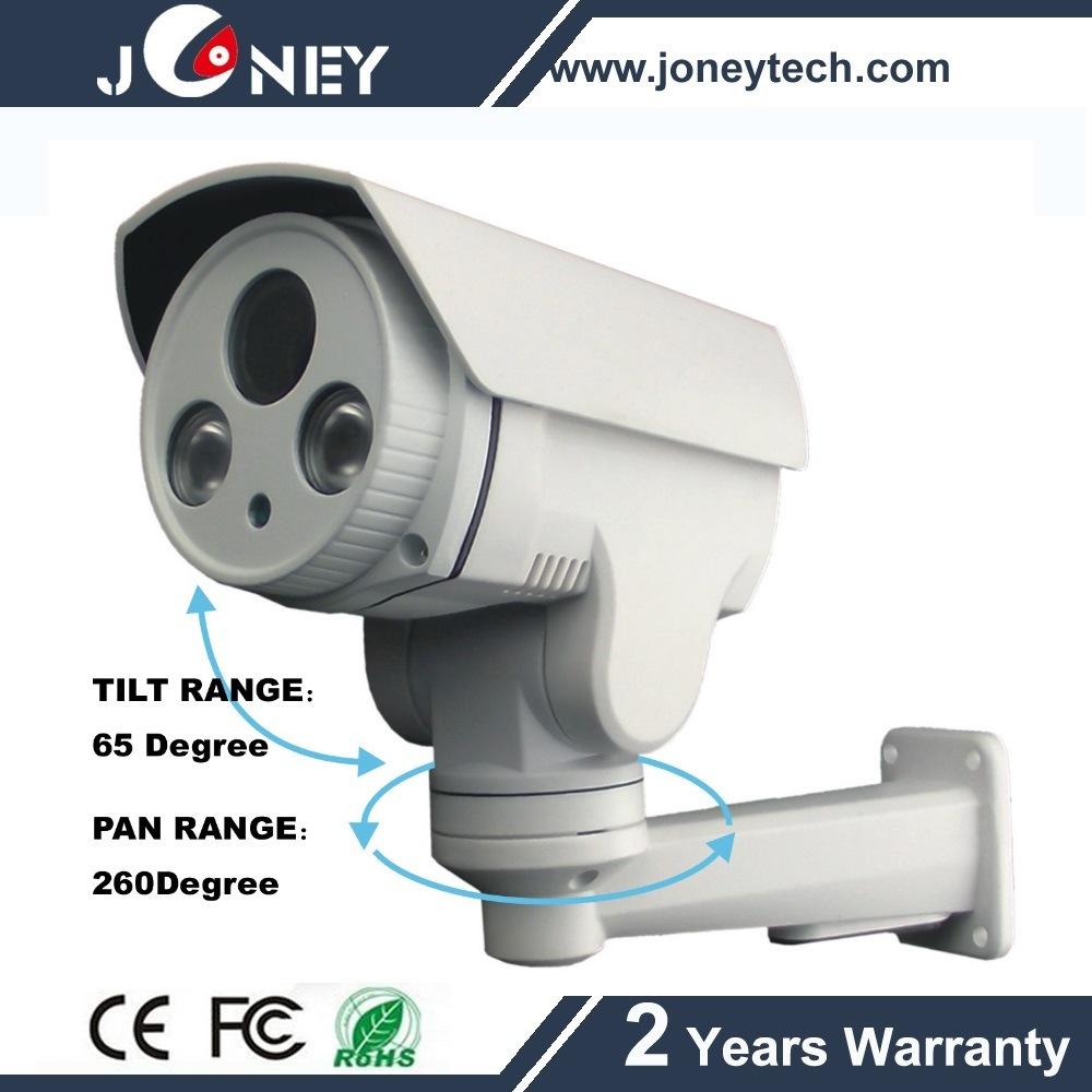 Onvif Outdoor 1080P 4X Zoom IP Bullet IR PTZ Camera
