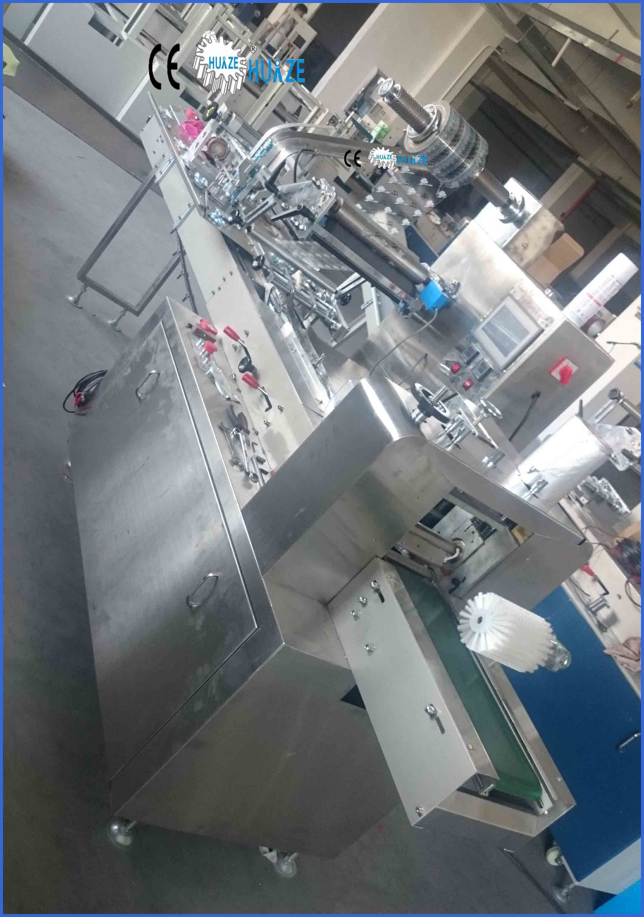 Pharmacy Blister Flow Packing Machine (Hz 260)