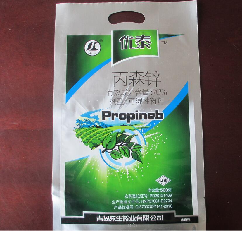 Pesticide Bags Aluminum Foil Packing Bags Chemical Bag