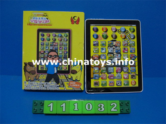 Education Toys Educational Toy for Kids (111032)