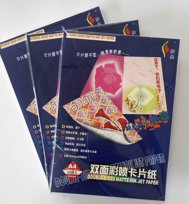 135GSM Self Adhesive A4 Glossy Inkjet Photo Paper