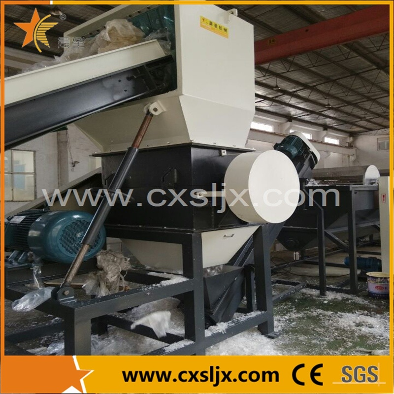 Waste PP/PE Film Crushing Washing Drying Production Line