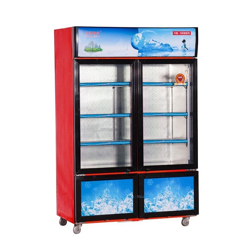 868L Vertical Sliding Double Glass Door Double Temperature Showcase