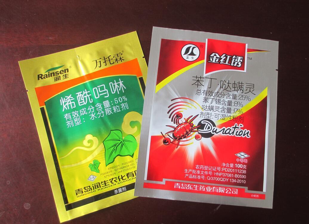 Pesticide Bags Aluminum Foil Packing Bags Chemical Bag