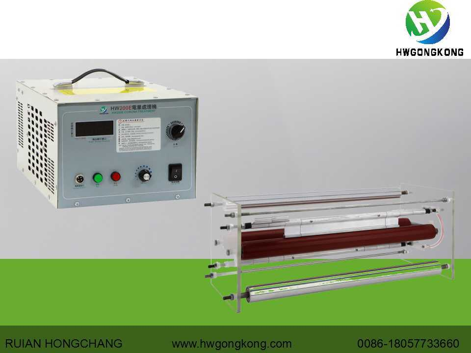 Surface Corona Treating Machine for Film Printing Machine (Dry type and Digital display HW2004E 4kw)