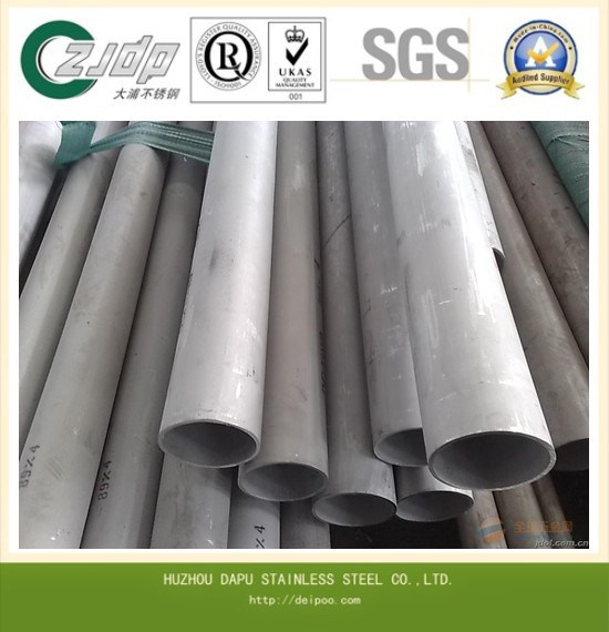 High Quality Welded Ss201 Decorative Stainless Steel Pipe
