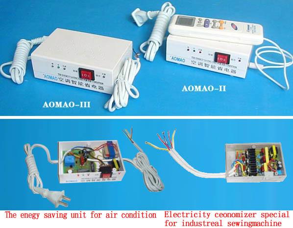 Electric+Power+Saver+Diagram ... electrical-electronics.com/p-power ...