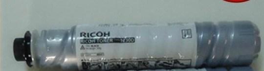 Aficio 1230d/1130d Toner Cartridges for Ricoh Toner Aficio 2015, 2018f, 2020, MP1600