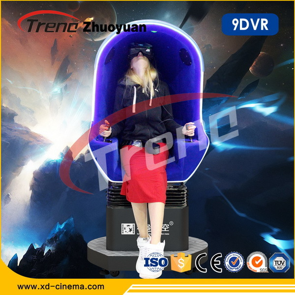 2016 Most Attractive 9d Virtual Reality Vr Cinema