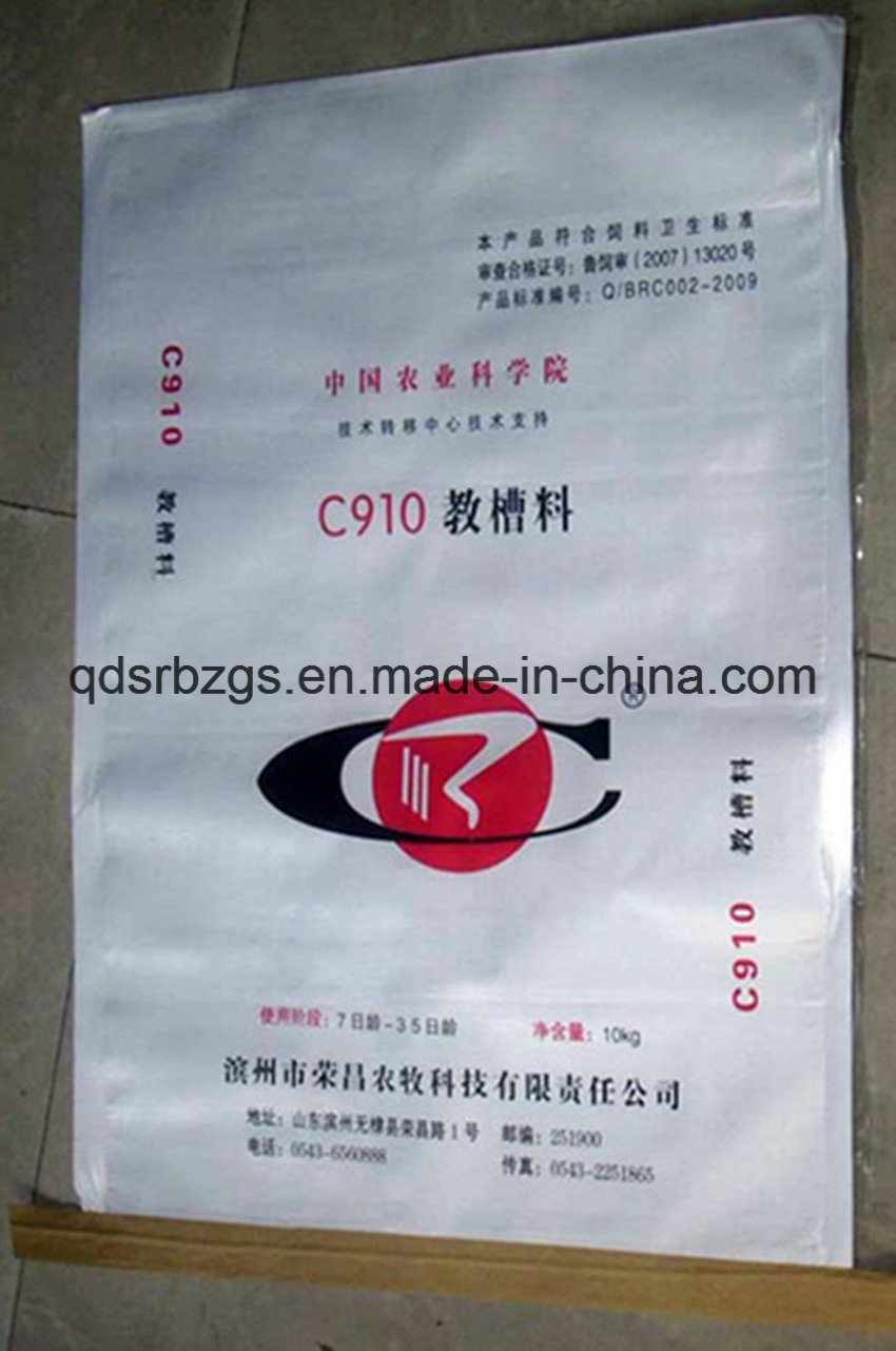 China Made Plastic PP Woven Feed Bag/Sack with Liner